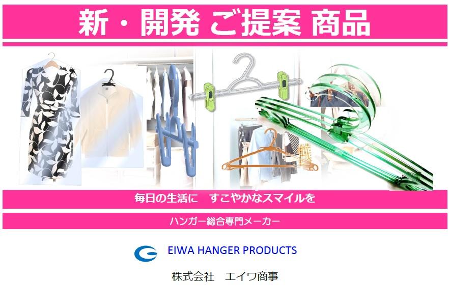 商品企画11P表紙